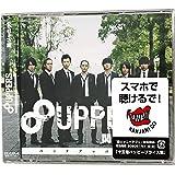 8UPPERS (期間生産限定盤) (十五催ハッピープライス盤)