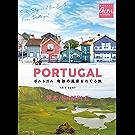 ポルトガル 奇跡の風景をめぐる旅【見本】 (地球の歩き方GEM STONE)