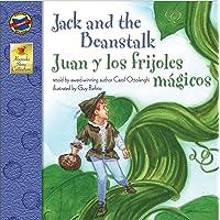 Brighter Child 0769638163 Jack and the Beanstalk, Grades PK - 3: Juan Y Los Frijoles Magicos