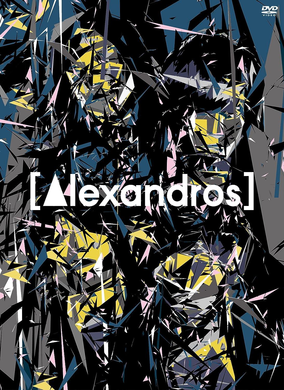 [Alexandros]live at Makuhari Messe 大変美味しゅうございました (初回限定盤) [DVD] B01B8HS0RI
