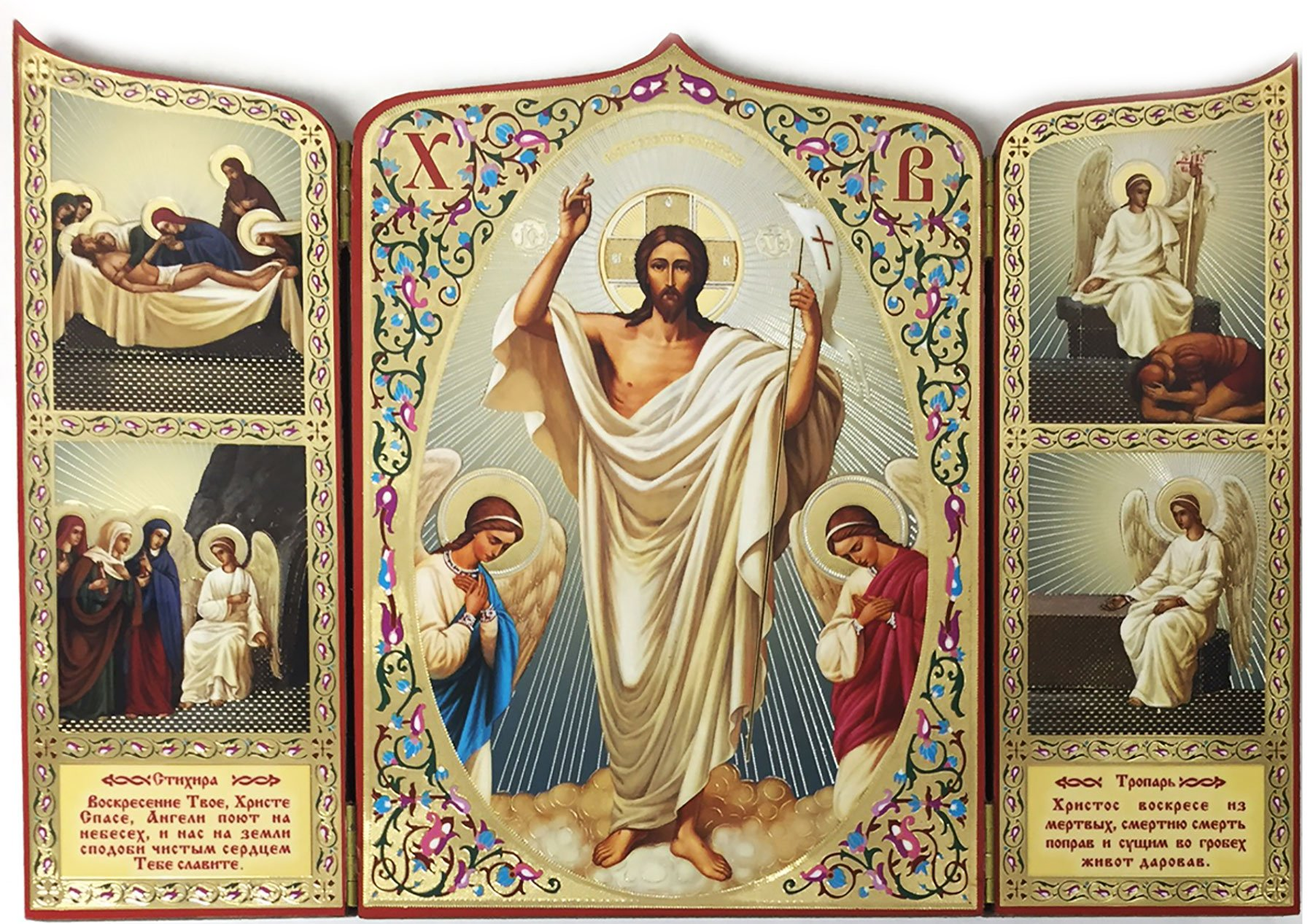 Catholic Orthodox Wooden Resurrection of Christ Jesus Triptych Russian Icon 10 1/2 Inch