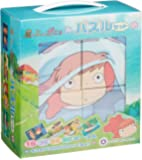 Studio Ghibli Ponyo Jigsaw Puzzle Set (Includes:15, 35, 54 & 80pcs) [Toy] (japan import)
