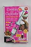 PMS 31 PC COOKIE/CAKE DECORATING SET IN PVC CTD BOX/36PC FSD