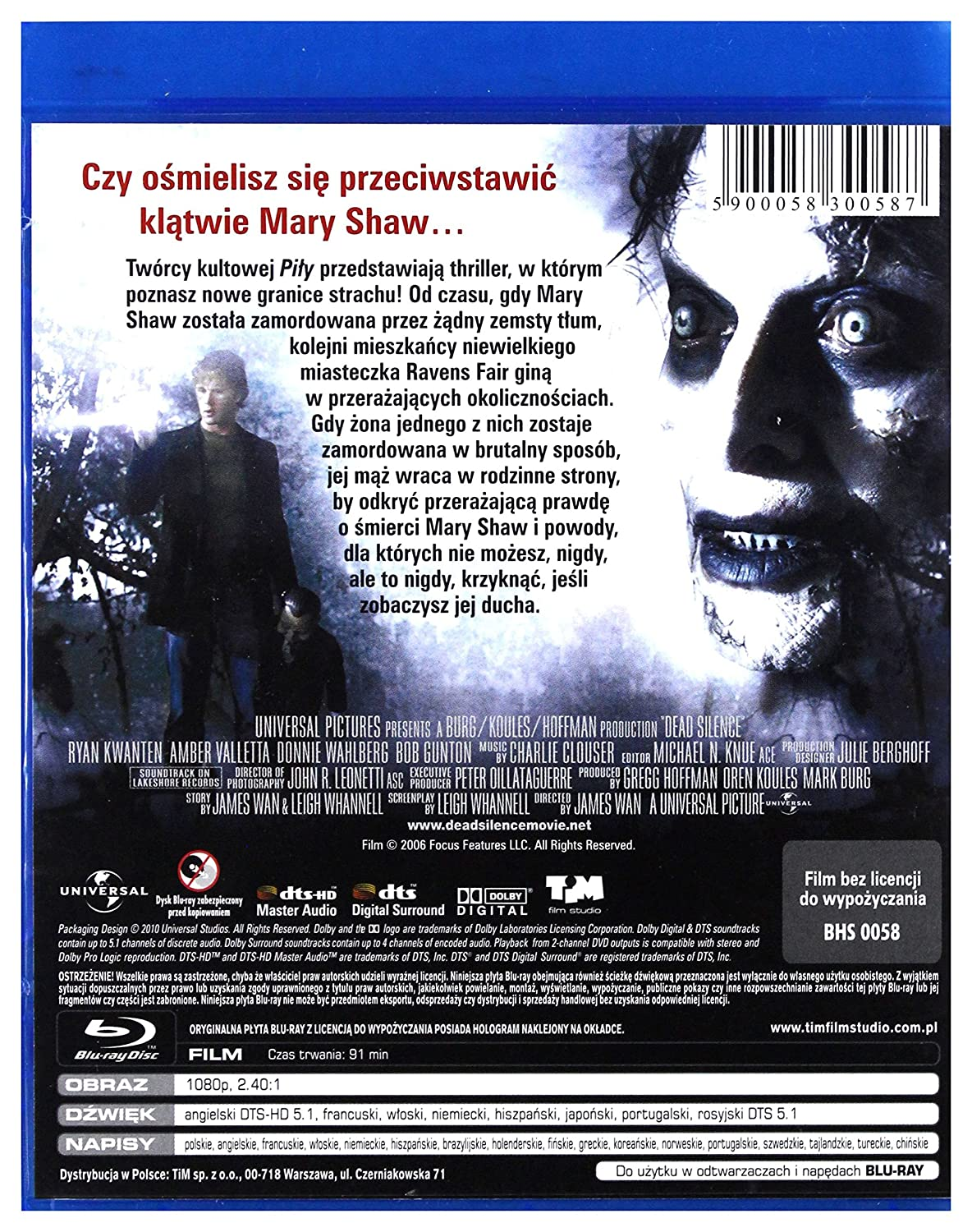 dead silence movie english subtitles download