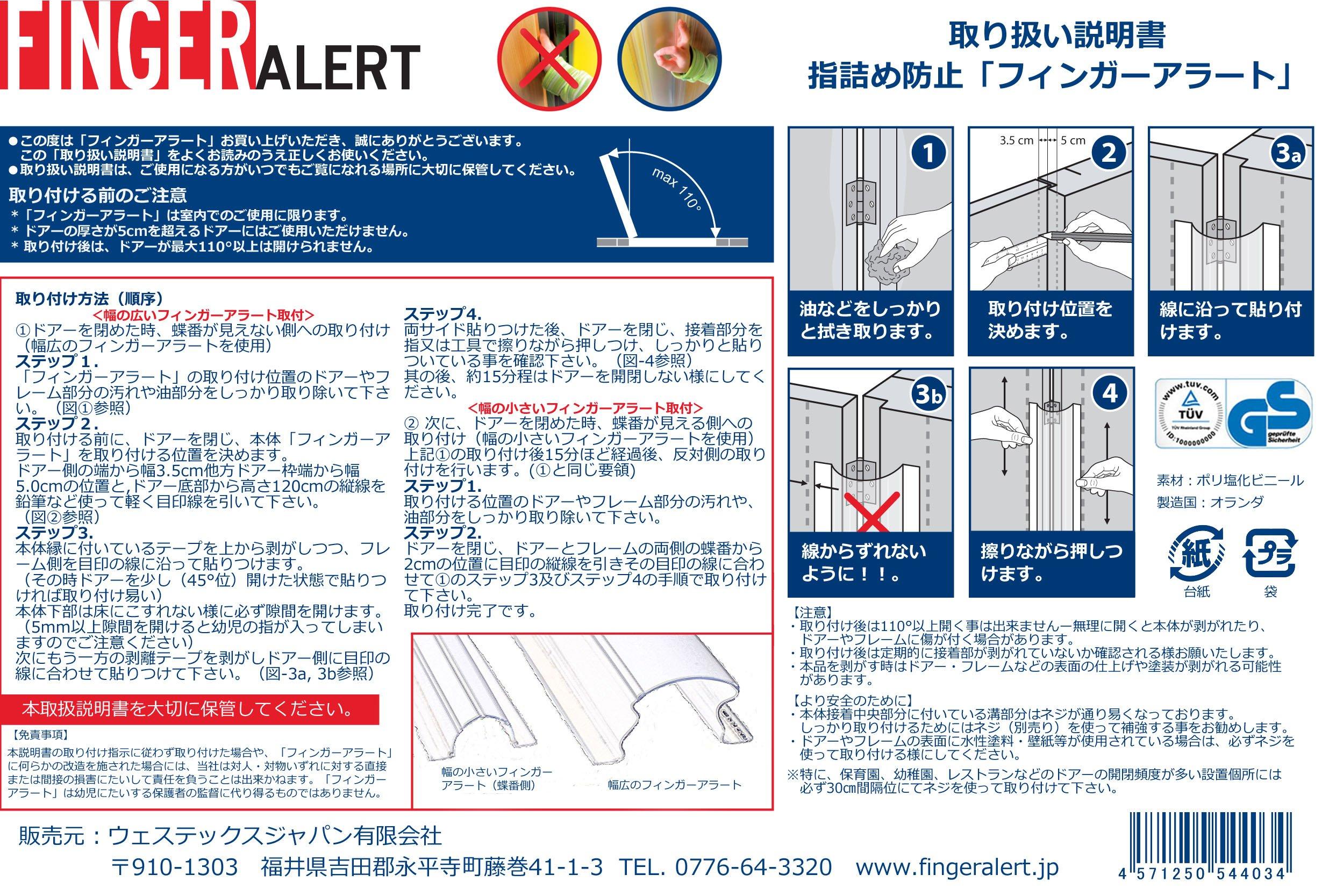 Finger Alert 1500mm (finger alert) finger scissors prevention cover 0-year-old to 6-year-old one set (cover for the front side, the back side) semi-transparent by Finger Alert (Image #6)