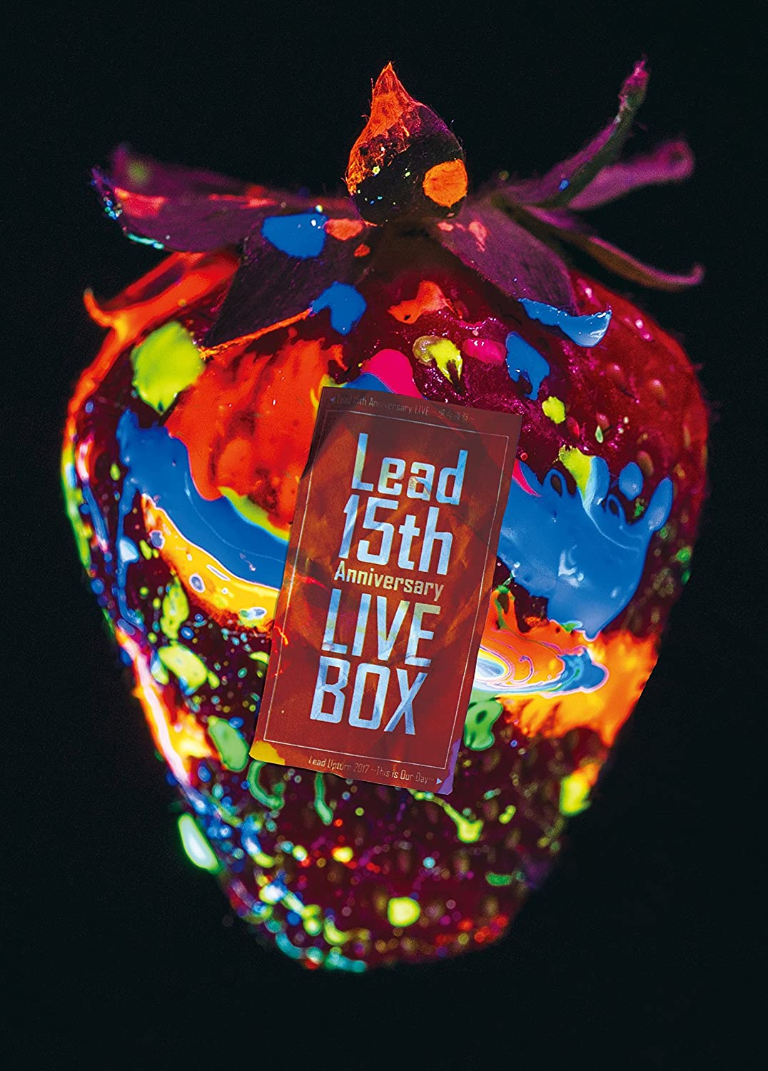 Lead 15th Anniversary LIVE BOX (特典なし) [DVD] B076B6N84Z