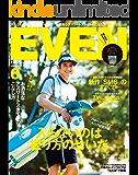 EVEN 2016年6月号 Vol.92[雑誌]