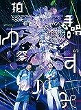 LIVE FILMS ゆずのみ〜拍手喝祭〜[Blu-ray]
