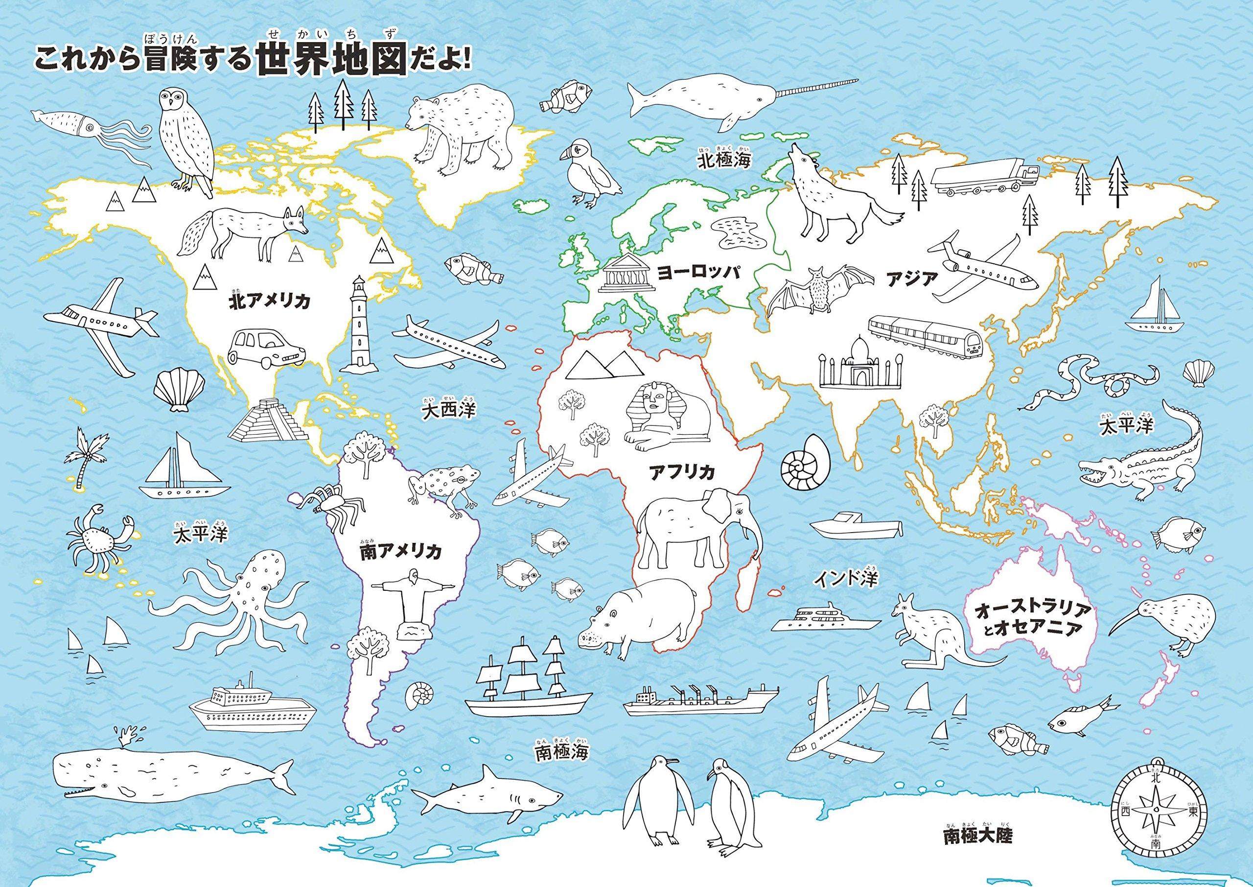 ザマップ ぬりえ世界地図帳 ブライオニージョーンズ ジョニー