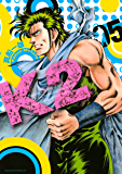 K2(5) (イブニングコミックス)