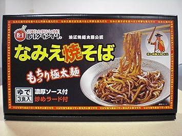 Amazon.co.jp: 【B-1グランプリ...