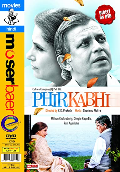 LUVPhir Kabhie Movie Download In Hindi Hd
