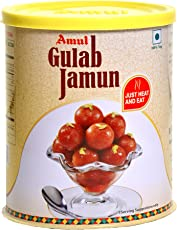 Amul Gulab Jamun, FDA Approved, 1 Kg Tin
