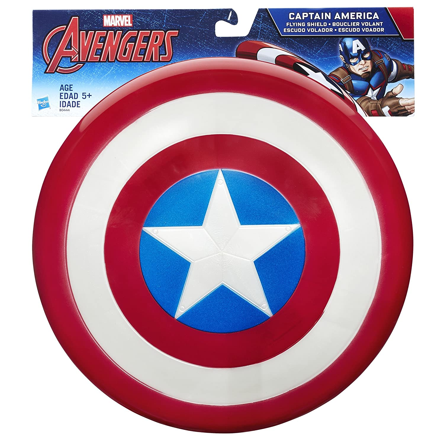 12495b91113 Buy Marvel Avengers Captain America Flying Shield Online at Low Prices in  India - Amazon.in