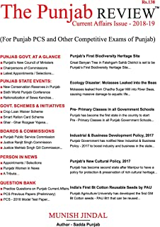 Buy PCS Mains Effective Punjabi Book Online at Low Prices in India
