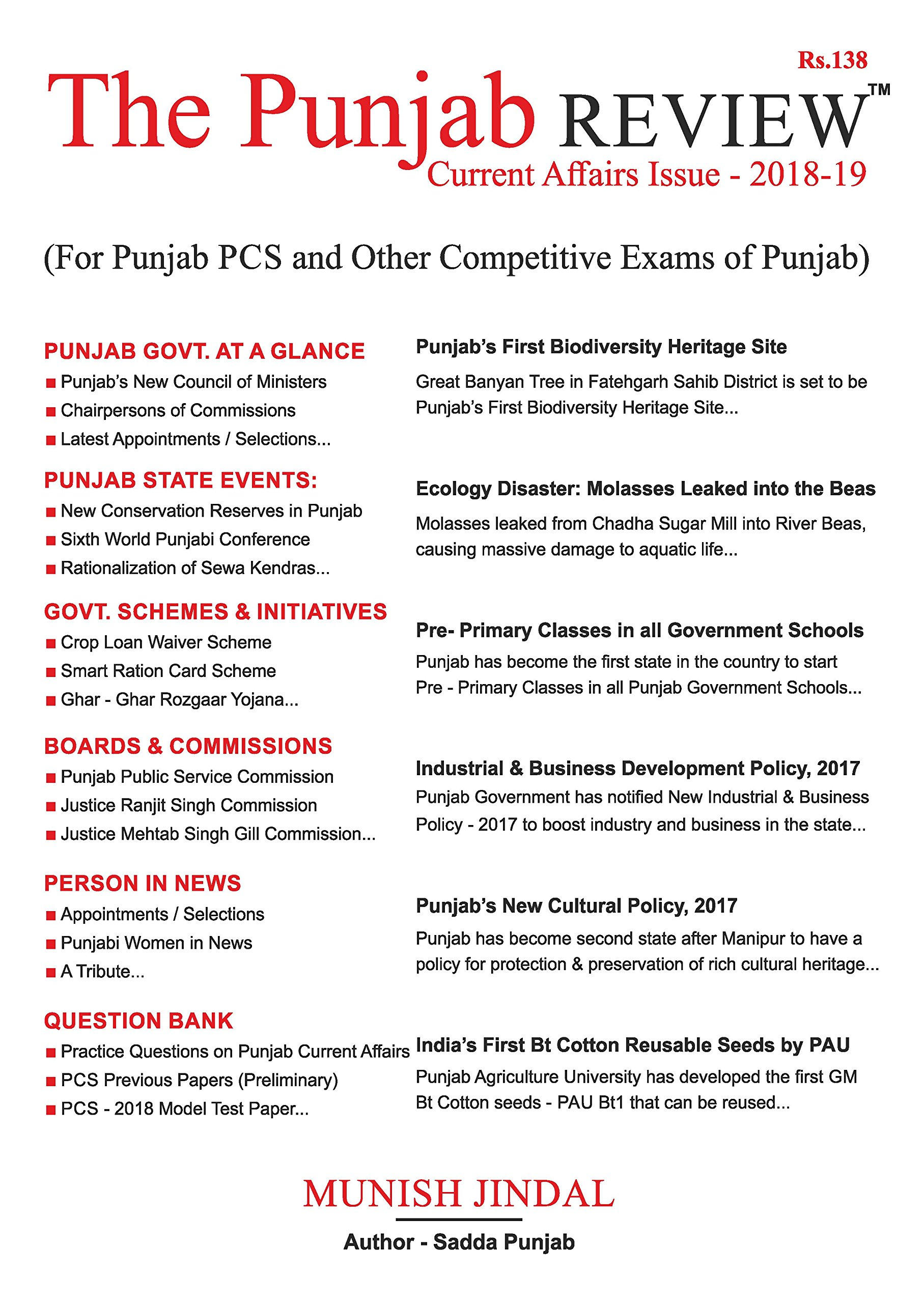 Buy THE PUNJAB REVIEW Book Online at Low Prices in India | THE