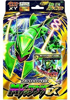 Amazon.com: Pokemon Card XY MEGA Battle Deck M Charizard EX Japanese