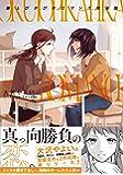 屋上ぴかぴかロマンス 完全版 (百合姫コミックス)