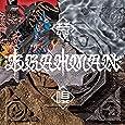 梵唄 -bonbai- (初回限定盤)(CD+DVD)