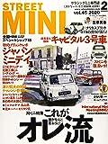 STREET MINI(ストリートミニ) 2020年 02 月号 [雑誌]