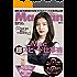 Mac Fan 2017年3月号 [雑誌]