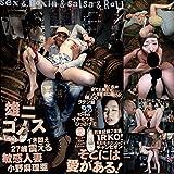 雄二ゴメス/loves 006 小野麻里亜 27歳 [DVD]