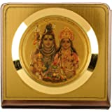 Autosure A00105 Universal Religious Statue of Lord Shiv with Parvati