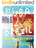 ギター・マガジン 2018年9月号