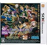 """3DS PROJECT X ZONE 2:BRAVE NEW WORLD (【初回限定特典】①特別なアイテムを入手できるチャレンジステージマップ「""""10年前""""の女」 & ②スペシャル3DSテーマが入手できるダウンロード番号 同梱)"""