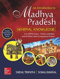 Madhya Pradesh General Knowledge 1000 MCQ (All questions are