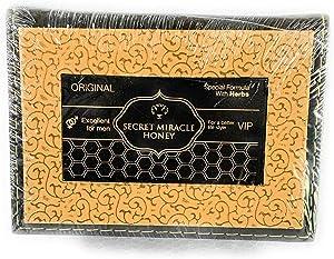 S & L Secret Miracle Honey Special Herbal Formula (Black Box) Free Vapor Inhaler Included