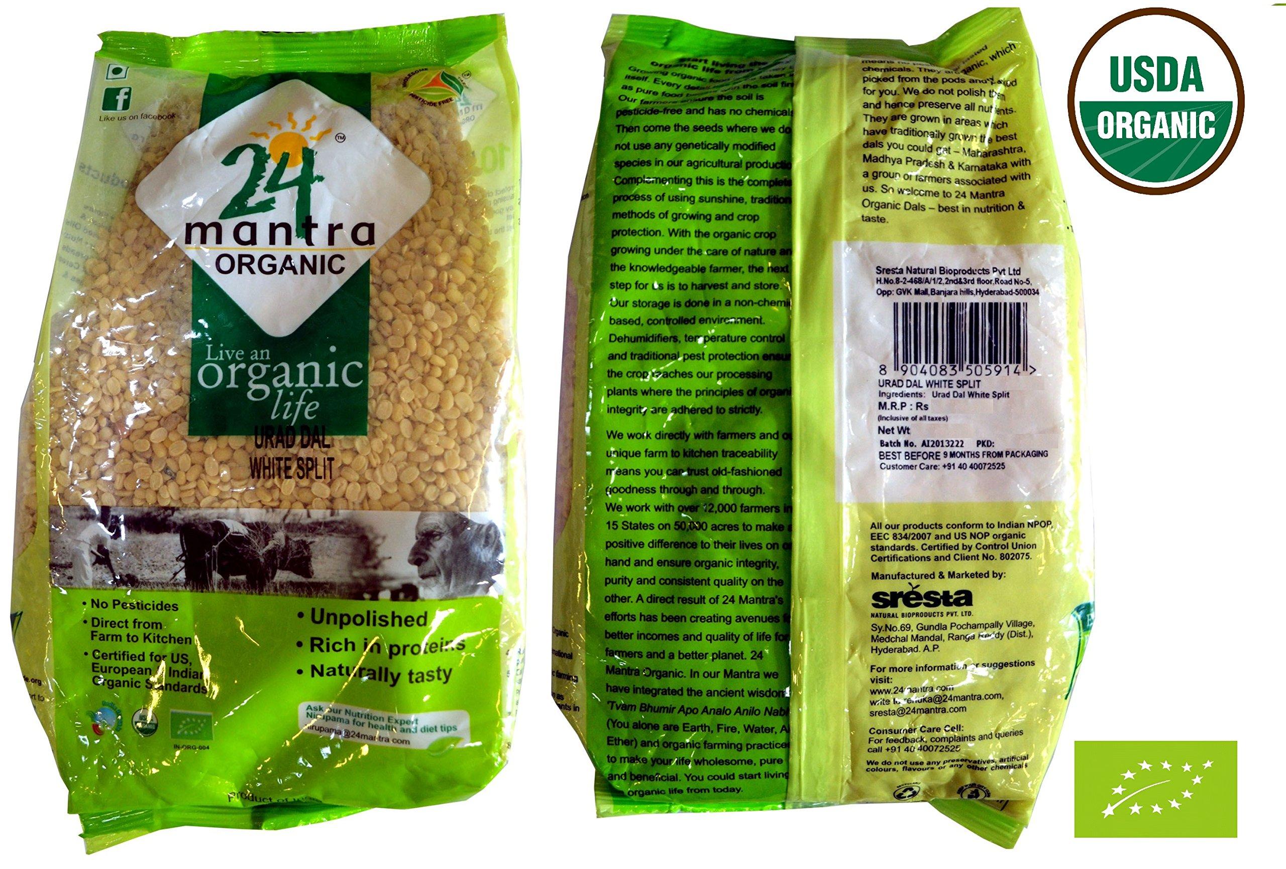 Organic Urad Dal Split - Split Matpe or Beluga Beans Washed Lentils Without Skin - USDA Certified Organic - European Union Certified Organic - Pesticides Free - Adulteration Free - Sodium Free - 4 Lbs - 24 Mantra Organic