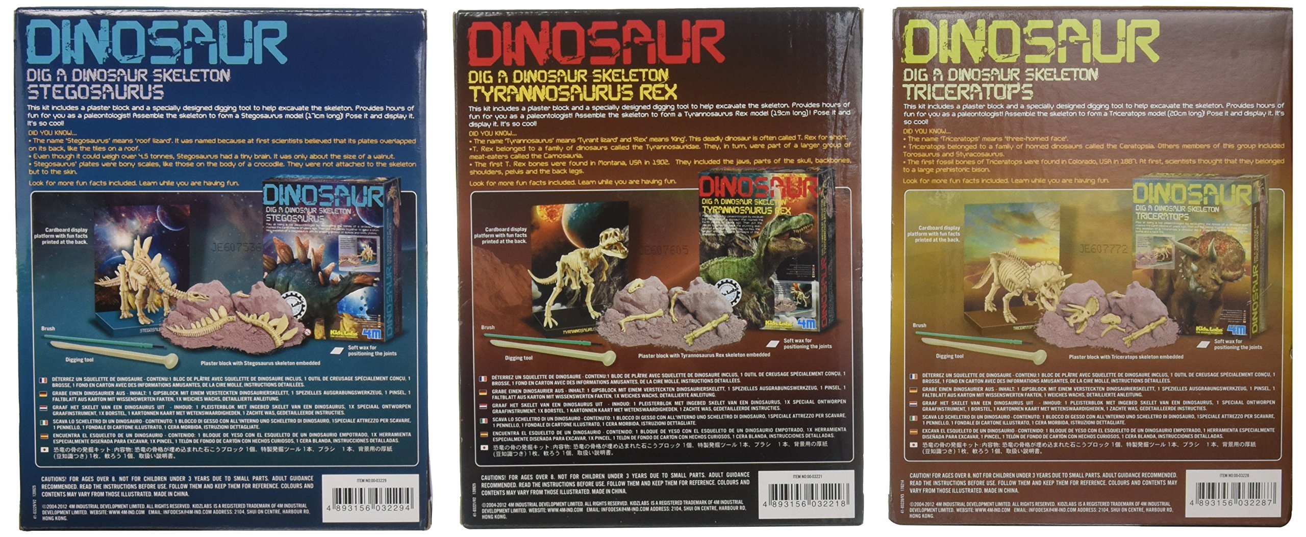 Toysmith Dig A Dino Excavation Kit 3 Pack by Toysmith (Image #2)