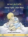Sleep Tight, Little Wolf. Bilingual children's book (Hebrew (Ivrit) – English) (www.childrens-books-bilingual.com)