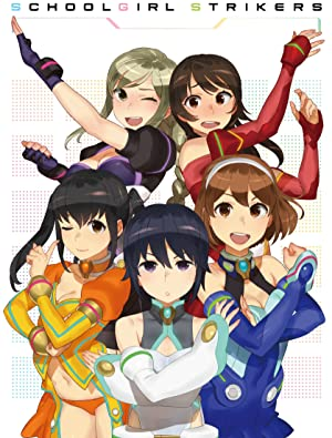 スクールガールストライカーズ Animation Channel DVD