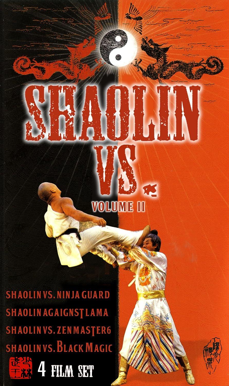 Amazon.com: Shaolin Vs 2 4 Film Set: Lo Lieh, Various ...