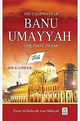 The Caliphate of Banu Ummayyah Kindle Edition