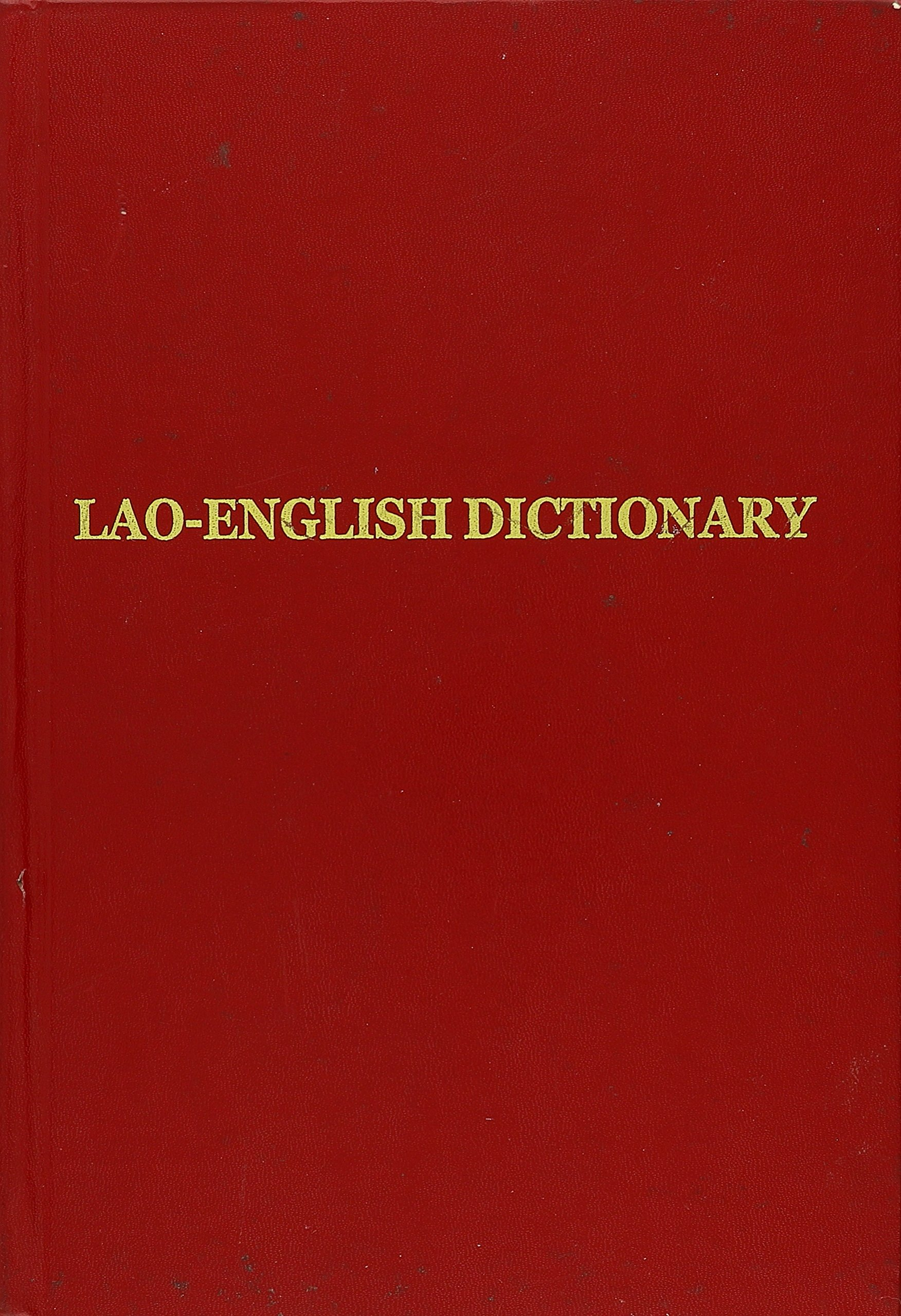 Lao-English Dictionary: Allen Kerr: 9789748495699: Amazon