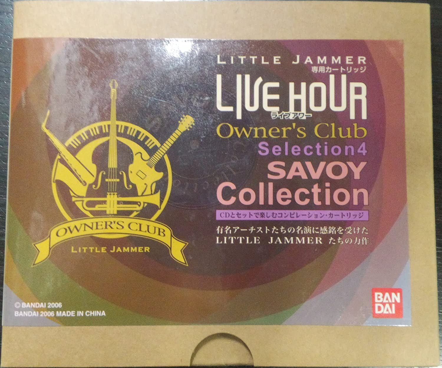 LITTLE JAMMER専用カートリッジ ライブアワー Owner's Club Selection4 SAVOY Collection B00K5MAWLK