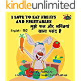 I Love to Eat Fruits and Vegetables (English Hindi Bilingual Collection)
