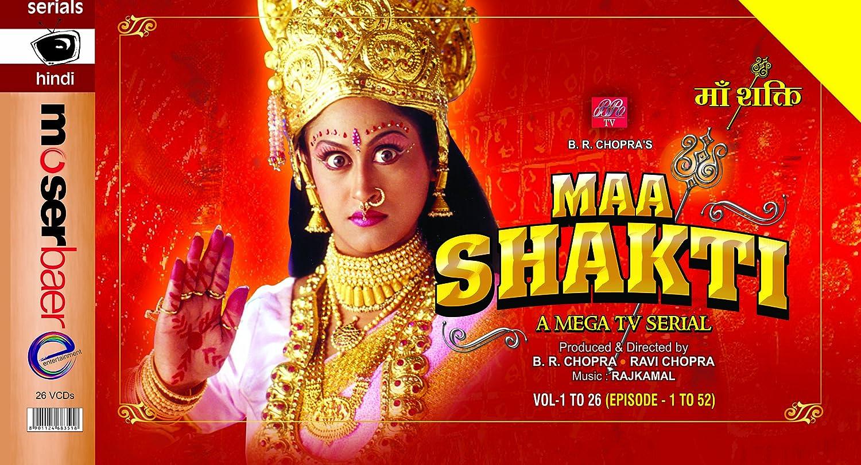 Amazon in: Buy Mahashakti - Volume 1 to 26 (Episode 1 to 52) DVD