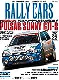 RALLY CARS Vol.22 NISSAN PULSAR/SUNNY GTI-R (SAN-EI MOOK)