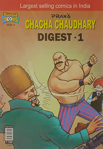 Chacha Chaudhary Digest -1