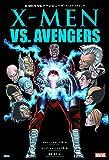X-MEN VS. アベンジャーズ(プレミア・クラシック) (ShoPro Books)