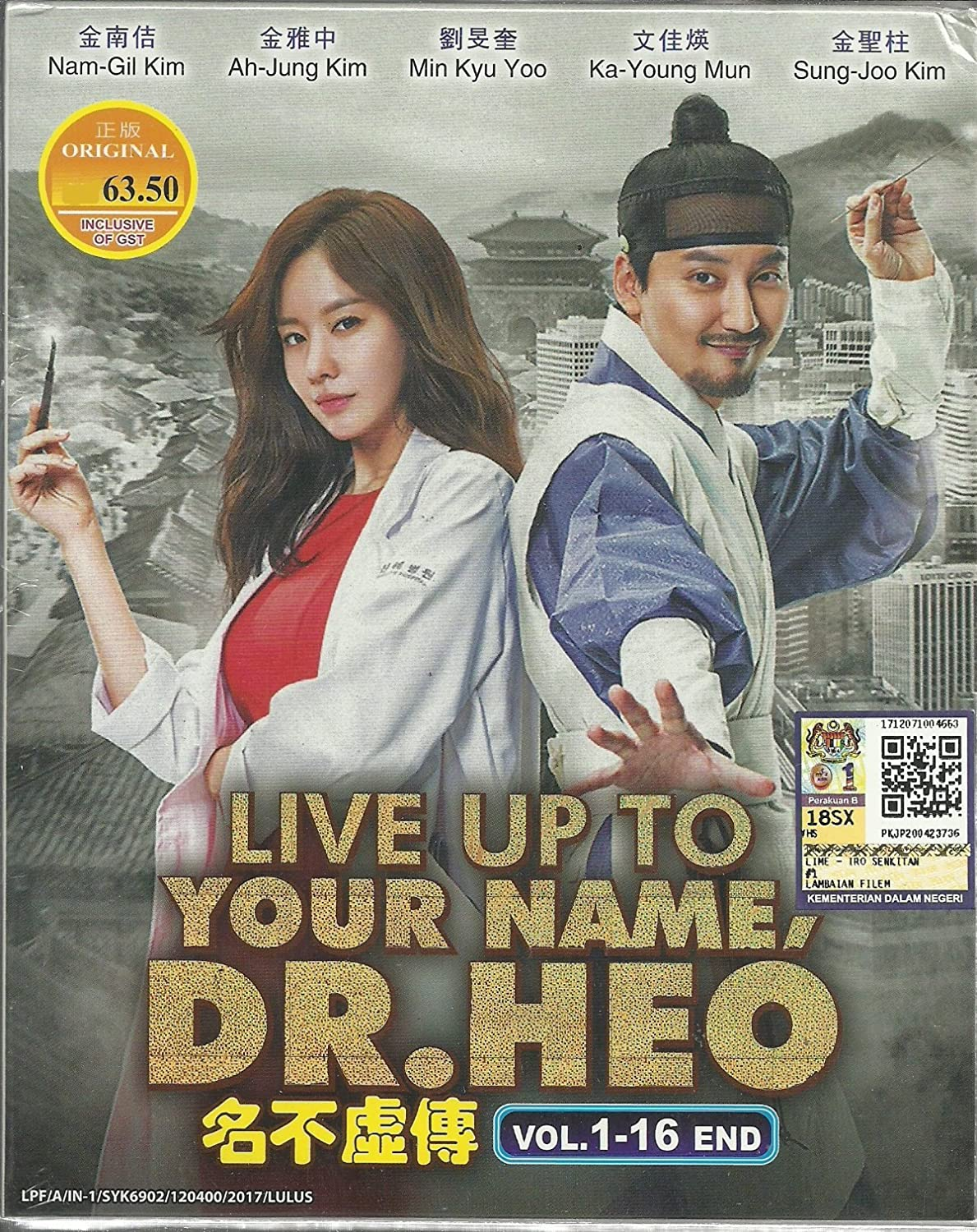Live Up To Your Name Dr Heo Complete Korean Tv Series 1 16 Episodes Dvd Box Sets Movies Tv