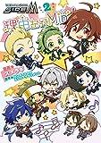 アイドルマスター SideM 理由あってMini! 2 (シルフコミックス)