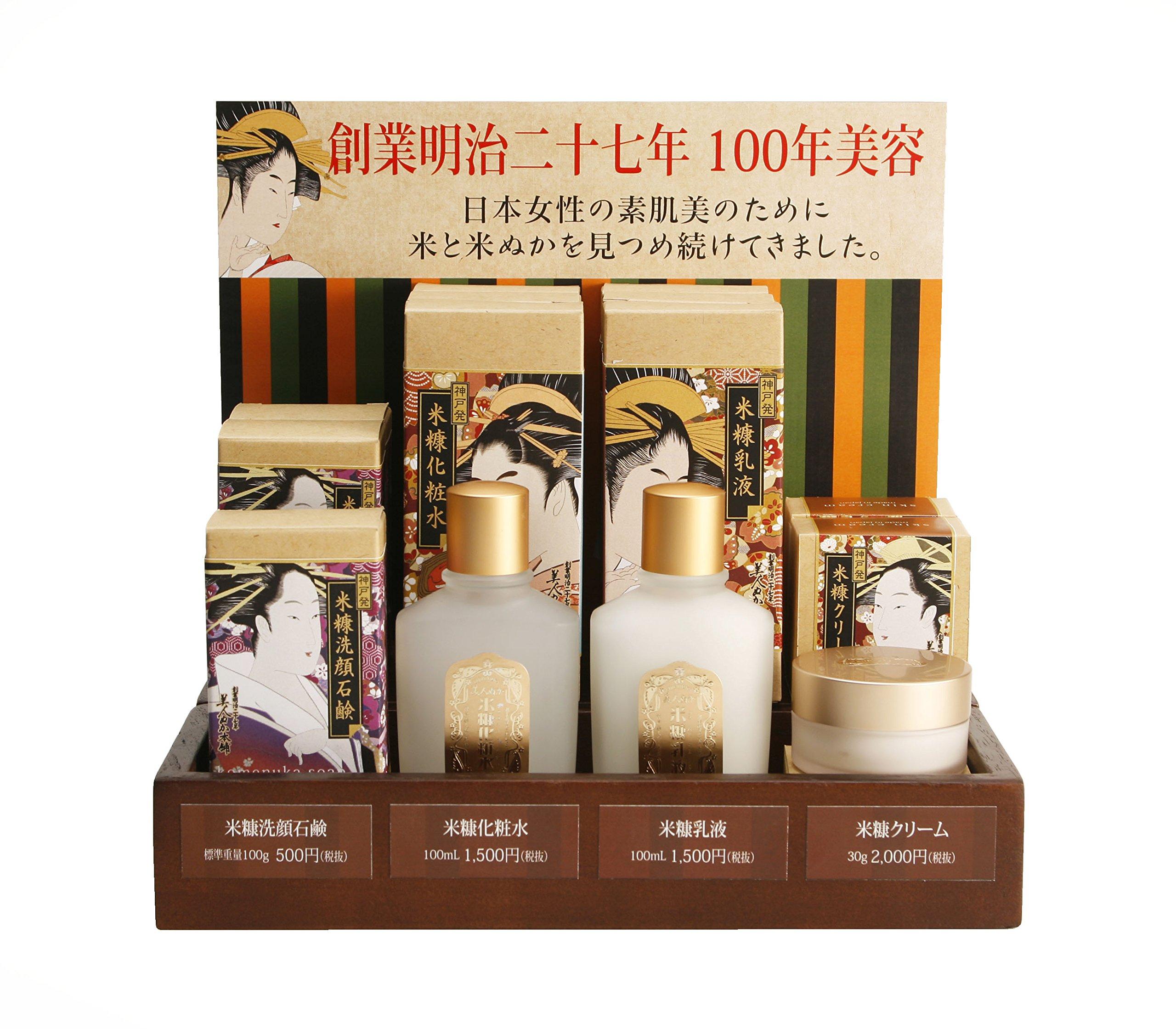 100 Year komenuka bijin Rice Bran Extra Moisture Lotion 100ml (ukiyoe Package)