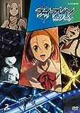 ファイ・ブレイン ~神のパズル Vol.2 [DVD]