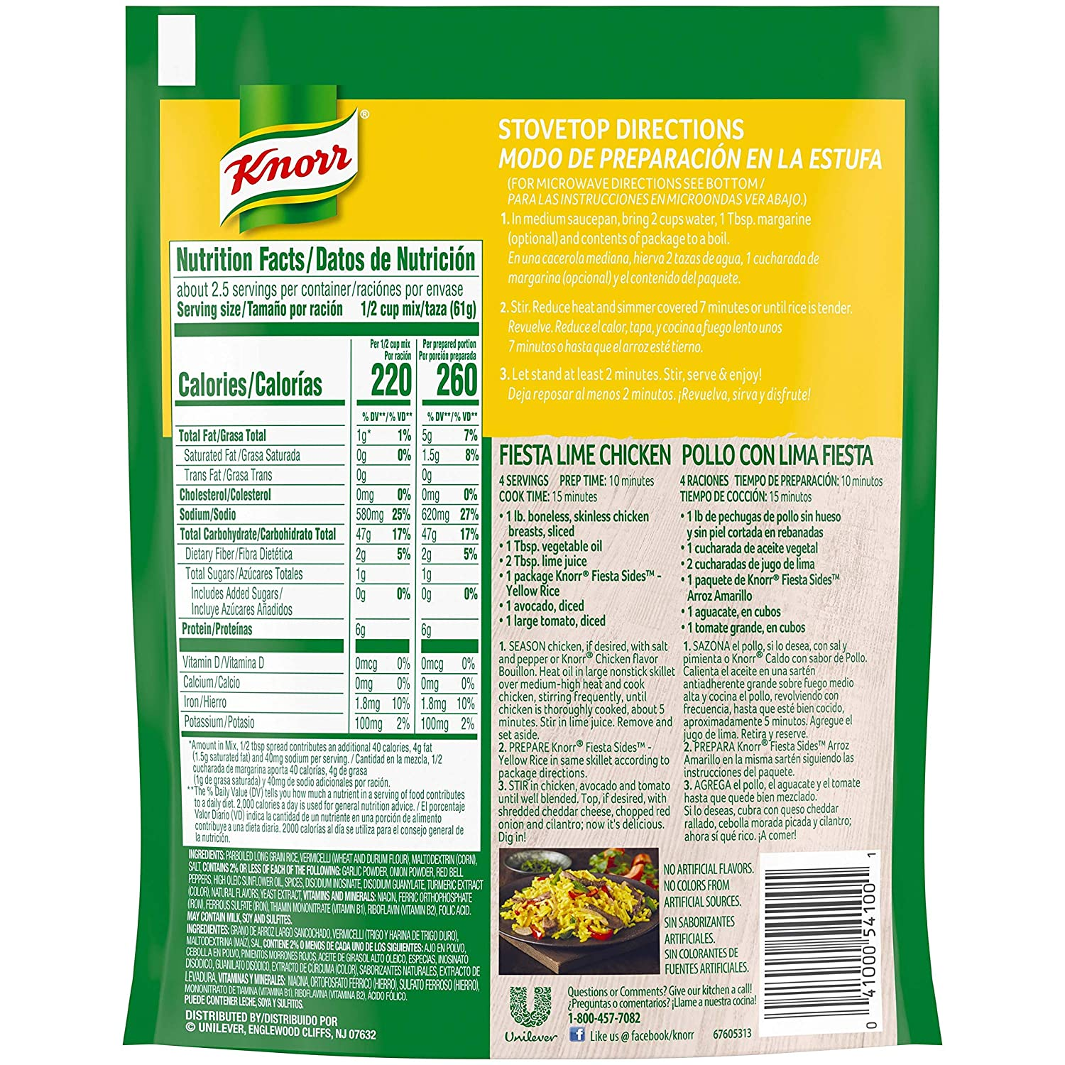 Amazon.com : Knorr Rice Side Dish, Yellow Rice, 5.2 oz : Grocery & Gourmet Food