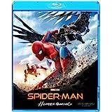 スパイダーマン:ホームカミング ブルーレイ & DVDセット [Blu-ray]をアマゾンで購入